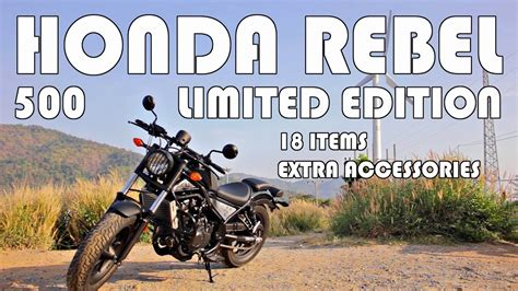 NEW HONDA REBEL 500 LIMITED EDITION - 18 ITEMS EXTRA