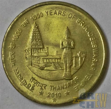 Indian Gold 5 Rupees Extremely Rare Coins   Brew & Chew Blog
