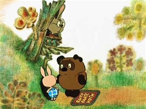 """Russian """"Winnie-the-Pooh Goes Visiting"""" with English"""