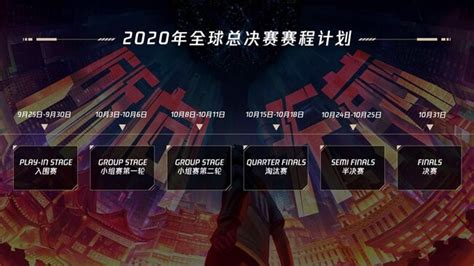 League of Legends: Riot China and Tencent announce details